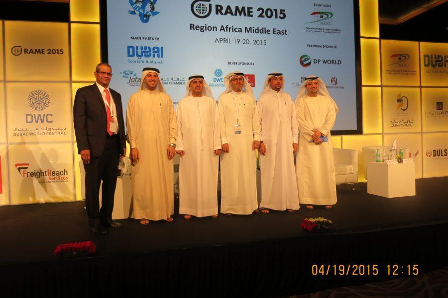 RAME 2015 AE